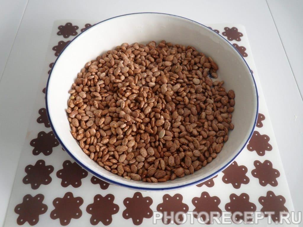 Фото рецепта - Фасолевый суп - шаг 1