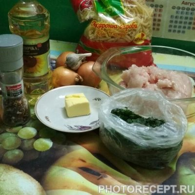 Фото рецепта - Макароны по-флотски с куриным фаршем - шаг 1