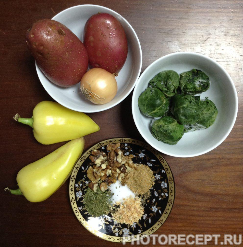 Фото рецепта - Картофельные лодочки, фаршированный шпинатом и перцем - шаг 1