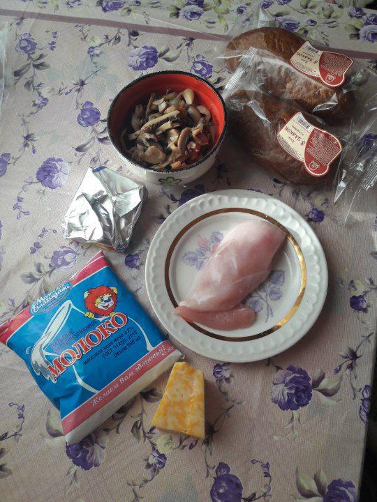 Фото рецепта - Жульен в булочках (с курицей) - шаг 1