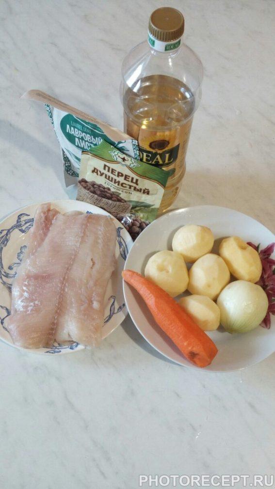 Фото рецепта - Рыбный суп из филе щуки - шаг 1