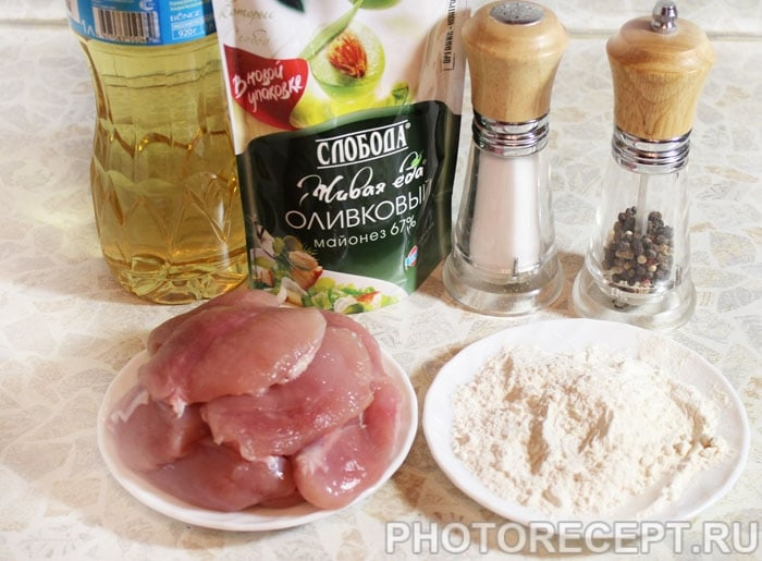 Фото рецепта - Медальоны из индейки с соусом из ананасов - шаг 1