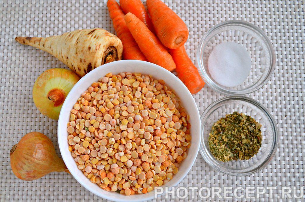 Фото рецепта - Гороховый крем-суп с пастернаком - шаг 1