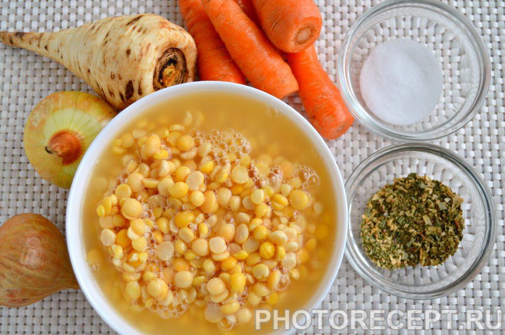 Фото рецепта - Гороховый крем-суп с пастернаком - шаг 2