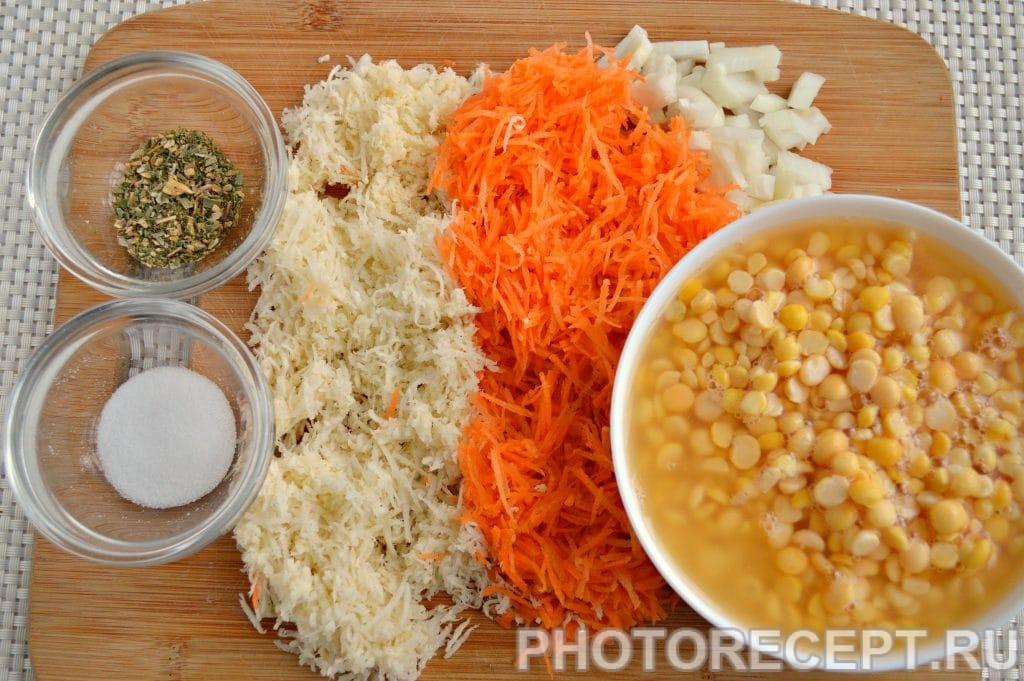 Фото рецепта - Гороховый крем-суп с пастернаком - шаг 3