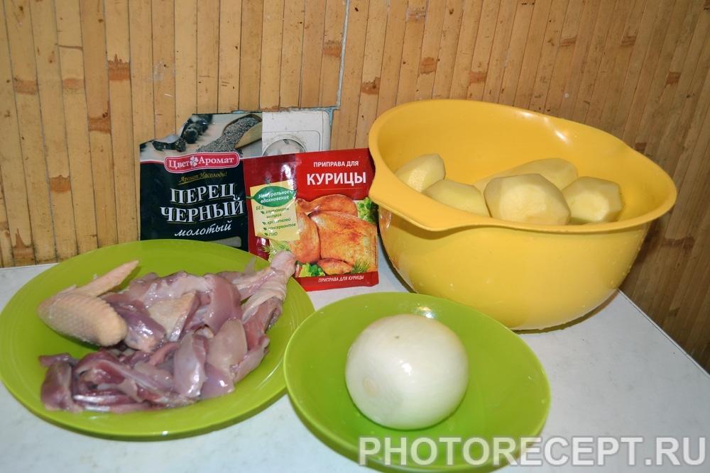 Фото рецепта - Картофель по-министерски - шаг 1