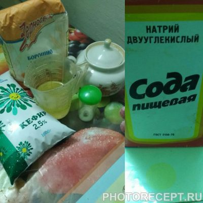 Фото рецепта - Вареники с картошкой и луком - шаг 1