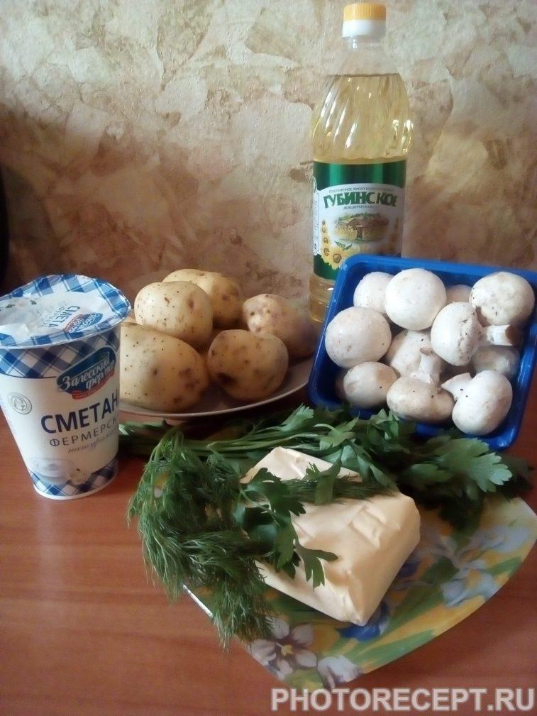 Фото рецепта - Картошка с грибами в мультиварке - шаг 1