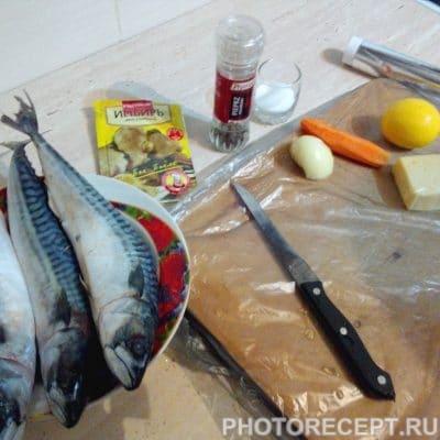 Фото рецепта - Запеченная скумбрия - шаг 1