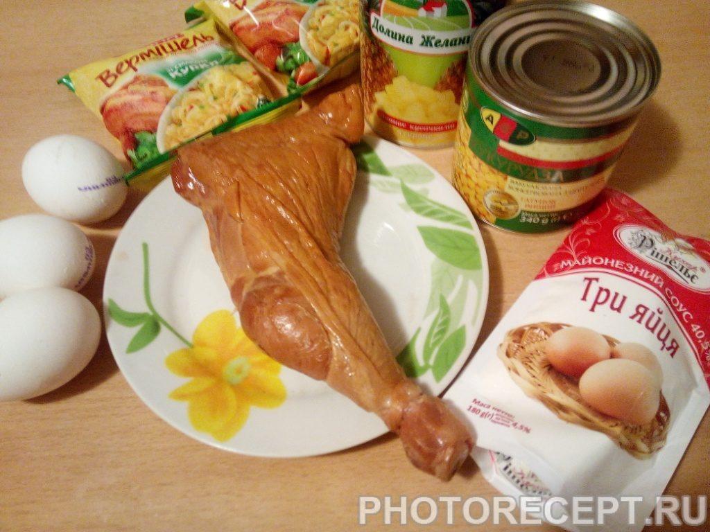Фото рецепта - Салат с ананасами, копченой курицей и кукурузой - шаг 1
