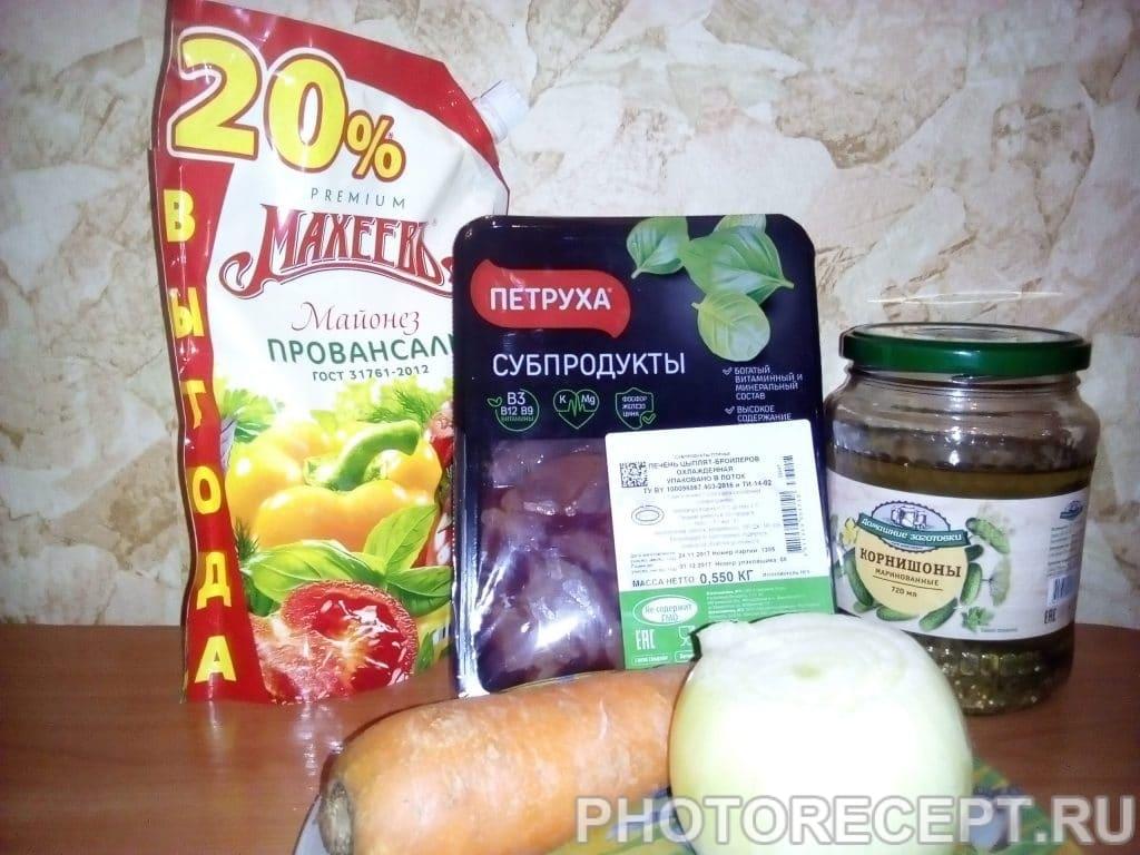 Фото рецепта - Салат с куриной печенью и огурцами - шаг 1