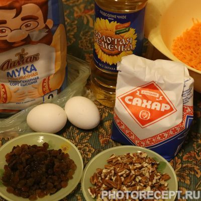 Фото рецепта - Морковный кекс с пеканом и штрейзелем - шаг 1