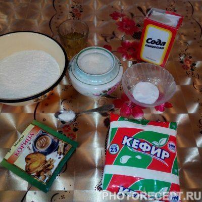 Фото рецепта - Ароматные булочки с корицей - шаг 1
