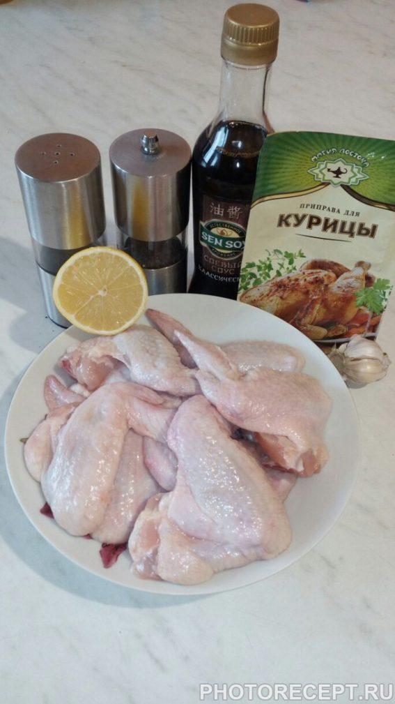 Фото рецепта - Пикантные куриные крылышки - шаг 1