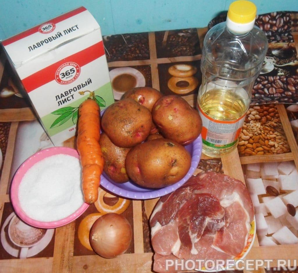 Фото рецепта - Тушеная картошка с мясом - шаг 1
