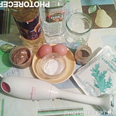 Фото рецепта - Домашний майонез - шаг 1