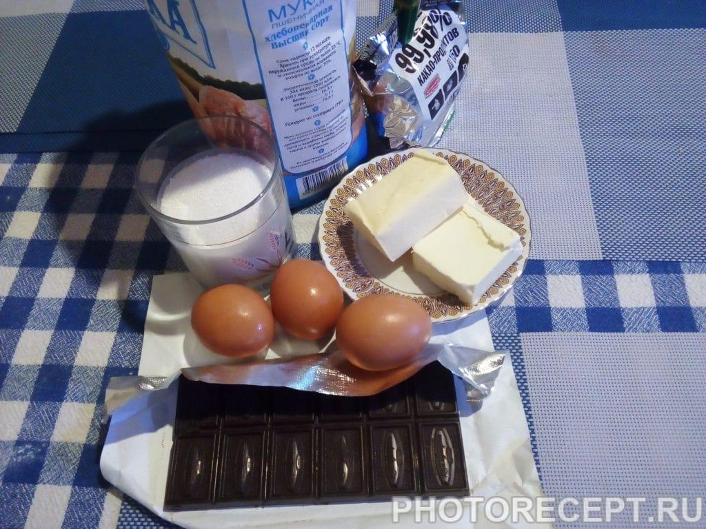 """Фото рецепта - Воздушный торт """"Шоколадное кольцо"""" - шаг 1"""