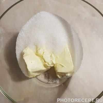 Фото рецепта - Рождественские пряники с глазурью (печенье) - шаг 2