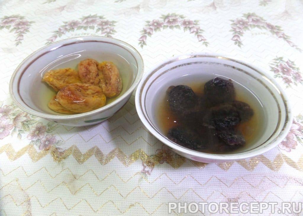Фото рецепта - Запеченная фаршированная тыква с сухофруктами - шаг 1