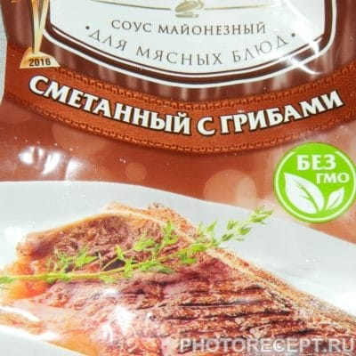 Фото рецепта - Запеченные фаршированные кабачки с куриным филе - шаг 3