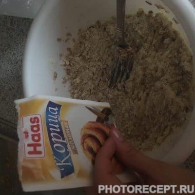 Фото рецепта - Овсяное печенье - шаг 4