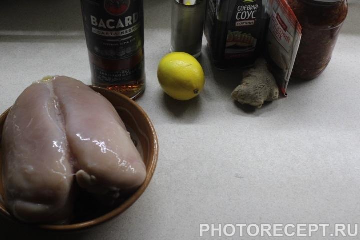 Фото рецепта - Грудинка из куриного филе по-карибски - шаг 1