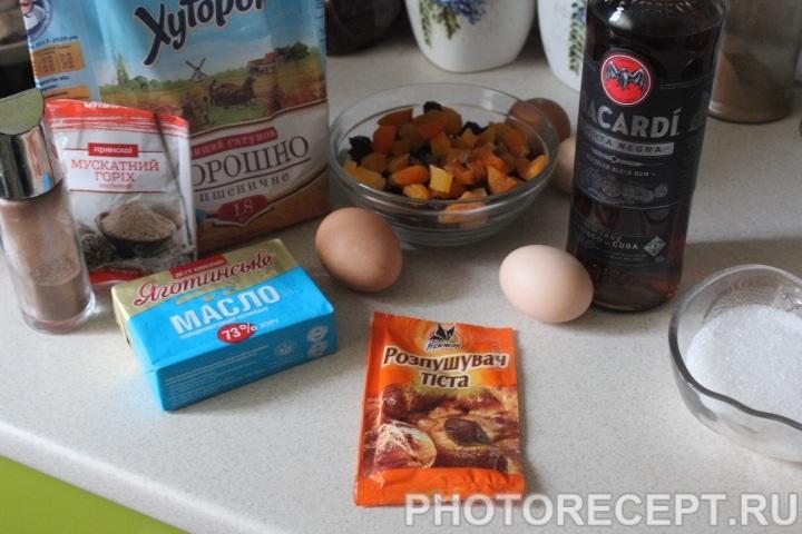 """Фото рецепта - Национальный шотландский  кекс – """"Данди"""" - шаг 1"""