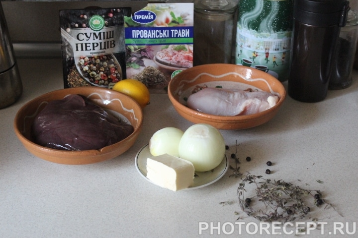 Фото рецепта - Свиной паштет с куриной грудкой и грибами - шаг 1