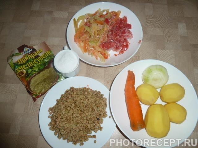Фото рецепта - Суп из чечевицы - шаг 1