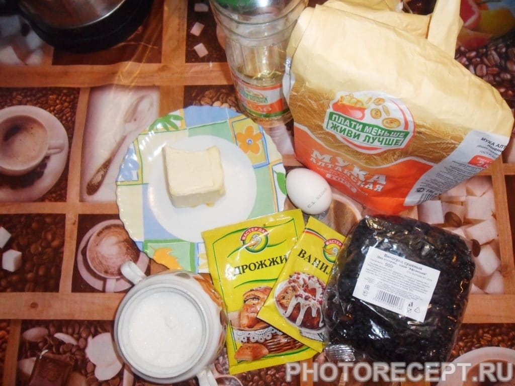 Фото рецепта - Булочки из дрожжевого теста с изюмом - шаг 1