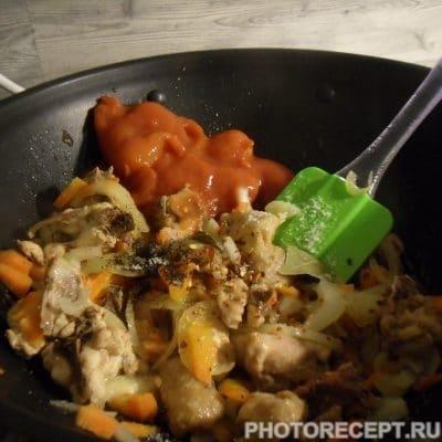 Фото рецепта - Горох нут с курицей - шаг 3