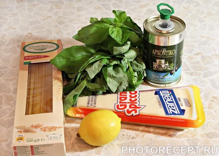 Фото рецепта - Спагетти в лимонном соусе - шаг 1