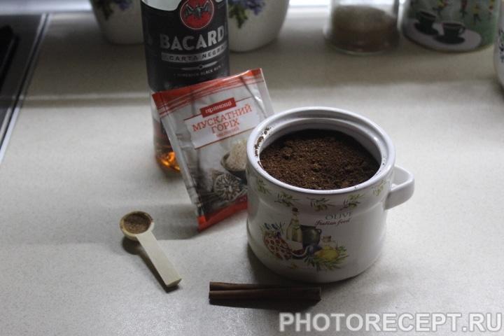 Фото рецепта - Кофе по-карибски - шаг 1