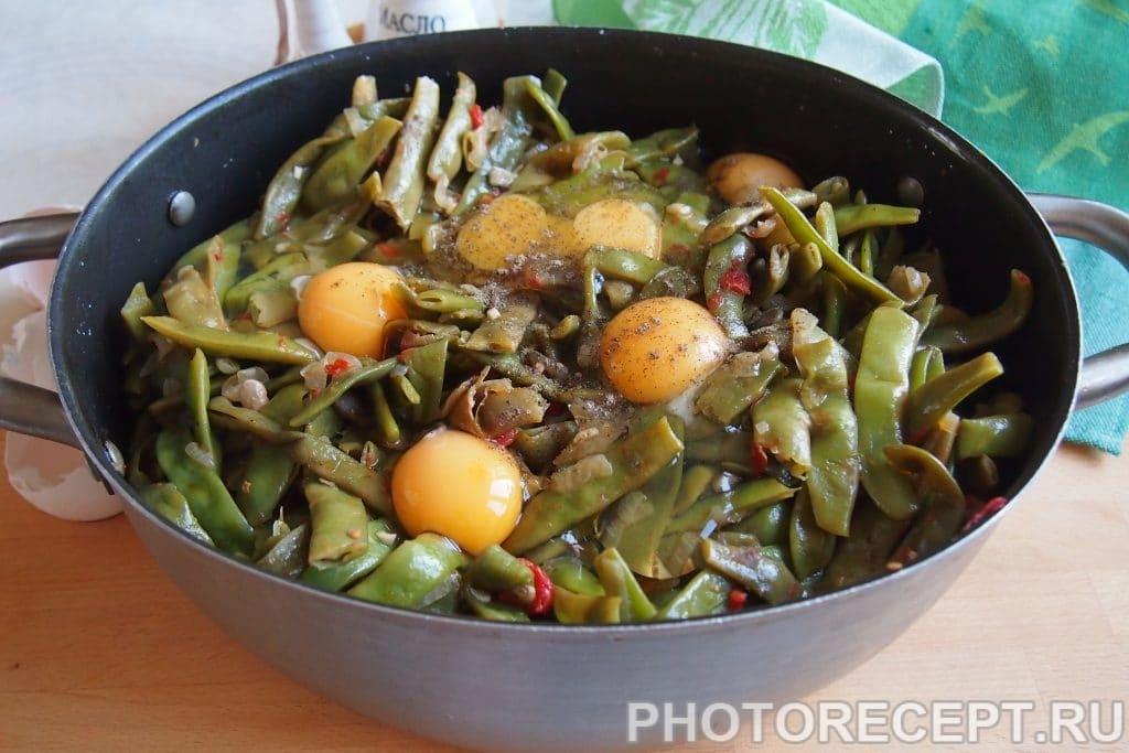 Фото рецепта - Лобио из зеленой фасоли с яйцами - шаг 11