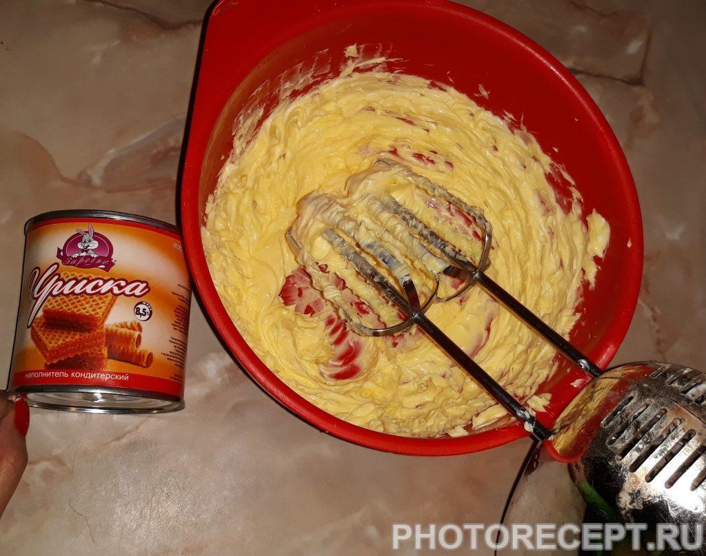 Фото рецепта - Пироженное Вуппи - шаг 4