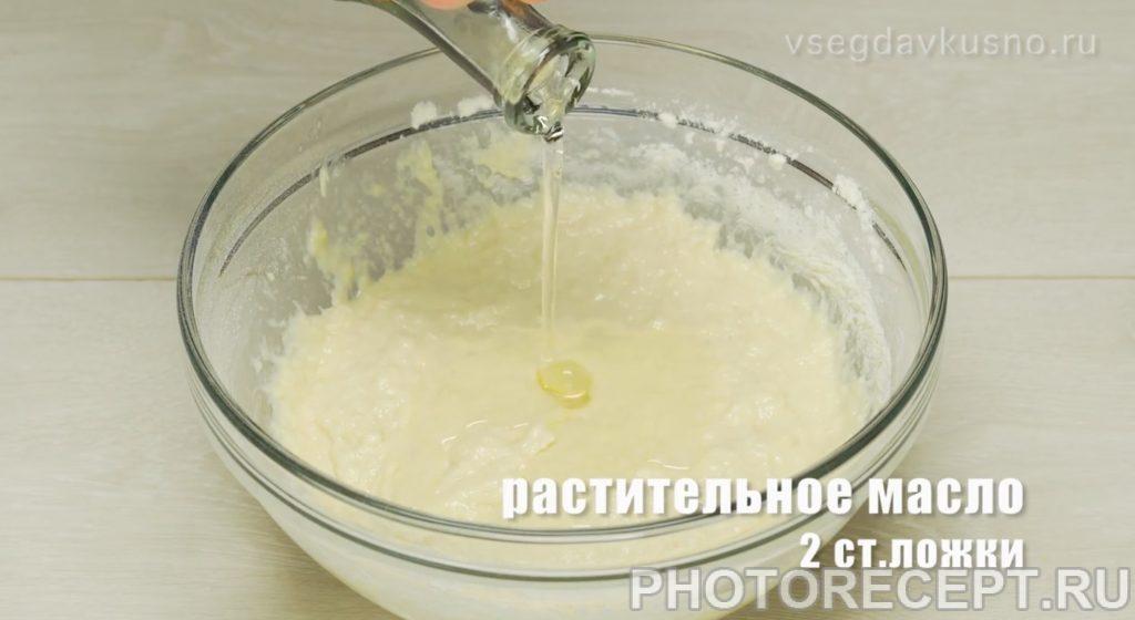 Фото рецепта - Оладьи - шаг 3