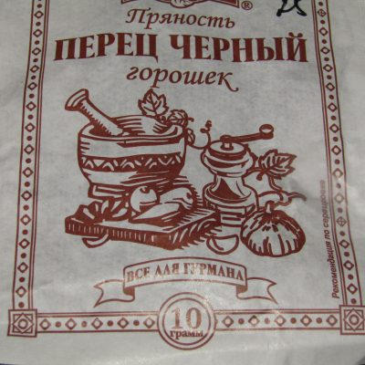 Фото рецепта - Шашлык по-таганрогски - шаг 3