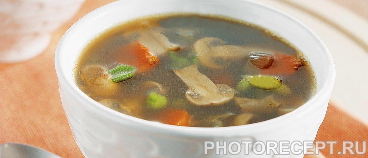 Грибной ароматный суп с овощами