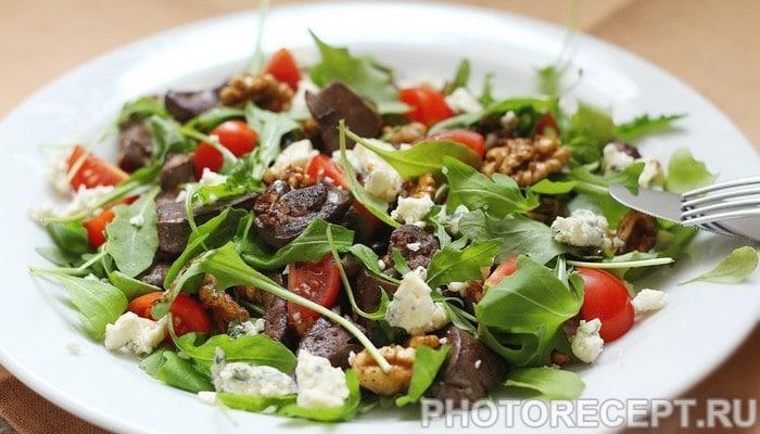 Фото рецепта - Салат из куриных потрохов с рукколой и овощами - шаг 1