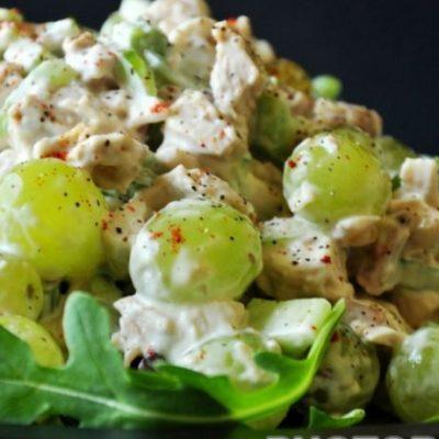 Венецианский салат с виноградом и куриной грудкой - рецепт с фото