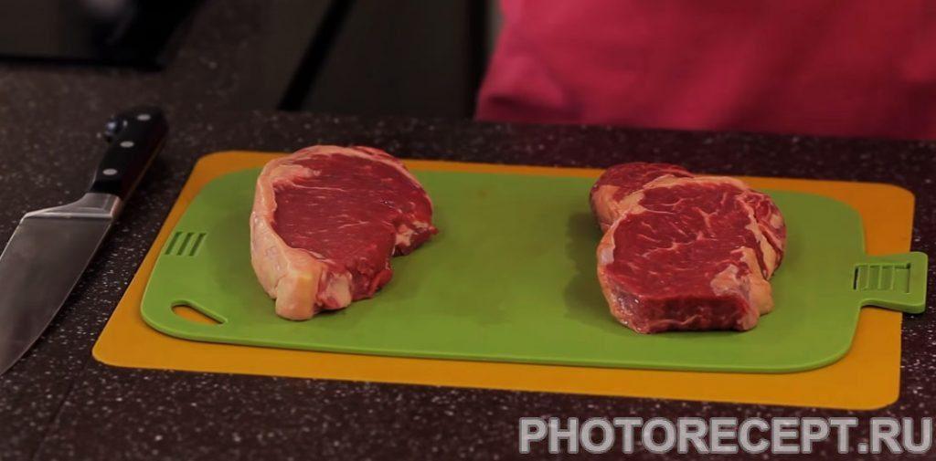 Фото рецепта - Стейк из говядины - шаг 1