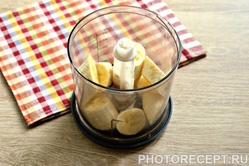 Фото рецепта - Банановое пюре для самых маленьких - шаг 3