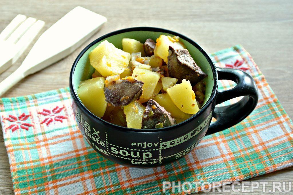 Фото рецепта - Картофель, тушеный с печенью в кастрюле - шаг 7