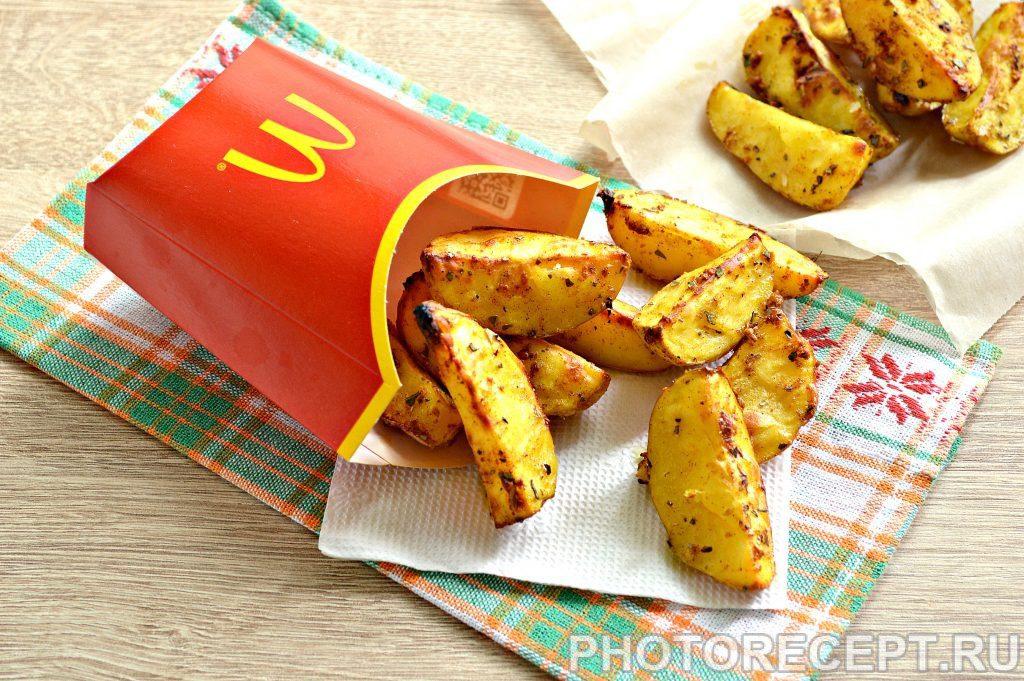 Фото рецепта - Картофель в духовке как в Макдональдсе - шаг 7