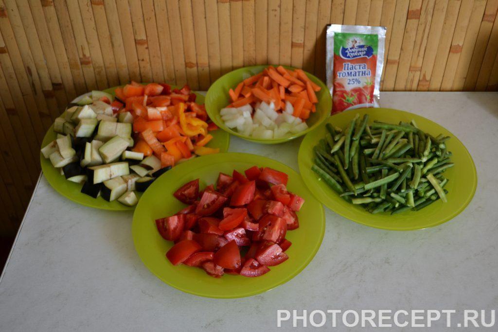 Фото рецепта - Спаржа с овощами - шаг 2