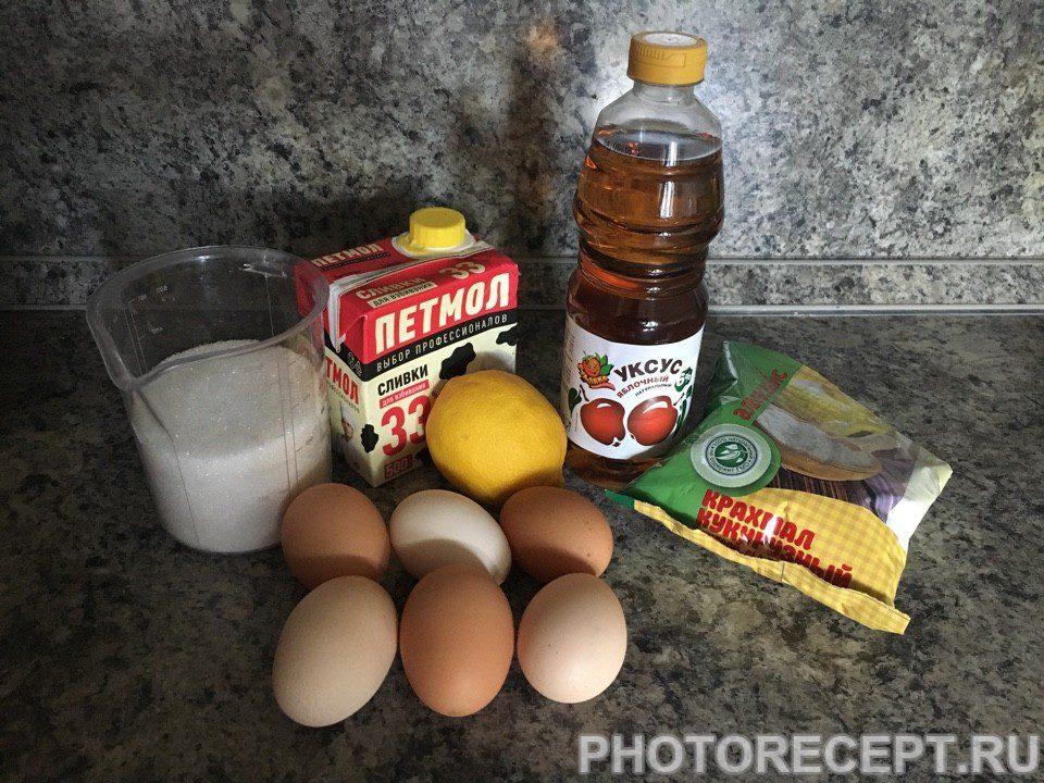 Фото рецепта - Анна Павлова – рецепт моей мамы - шаг 1