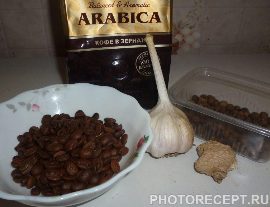 Фото рецепта - Кофе любительский - шаг 1