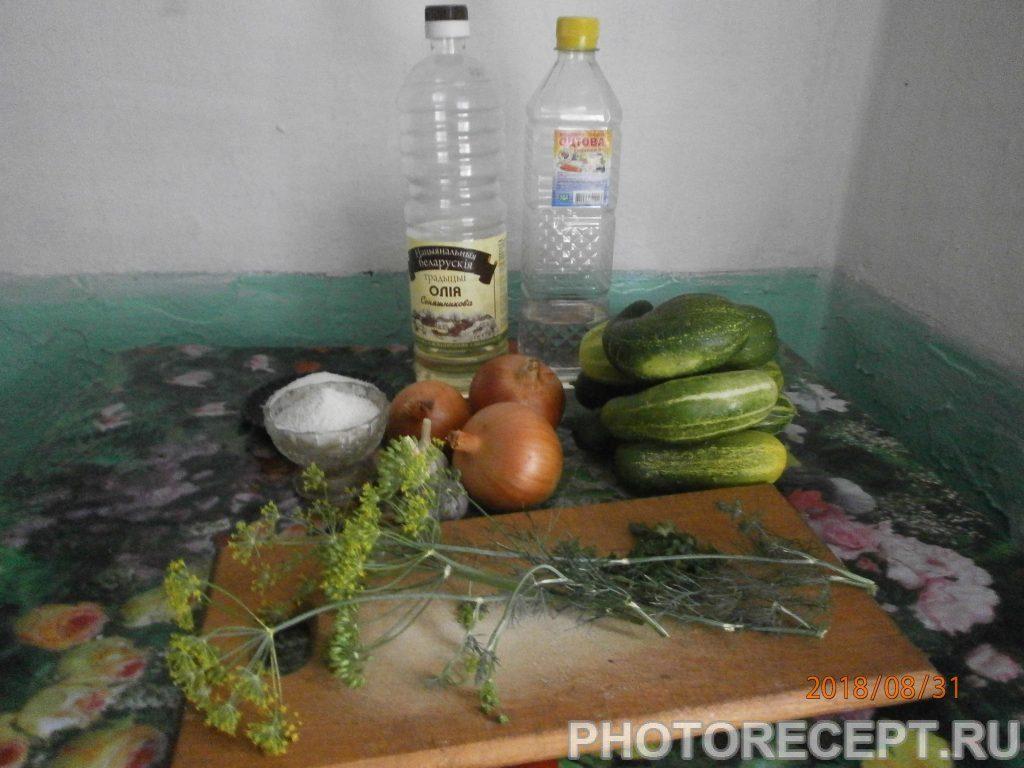 "Фото рецепта - Салат на зиму из огурцов ""Неженский"" - шаг 1"