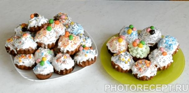 Фото рецепта - Пасхальные кексы - шаг 11