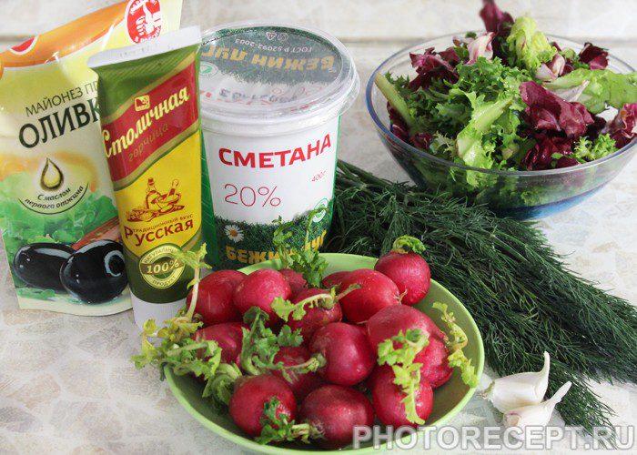 Фото рецепта - Весенний салат с редисом и яйцом - шаг 1